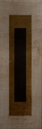 Asetat Üzerine Karışık Teknik Pleksi Kutuda 93x30cm, 2003